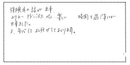okyakusama01