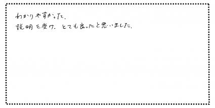okyakusama1111