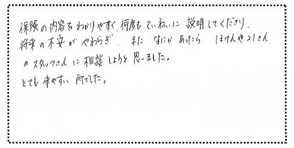 okyakusama1112