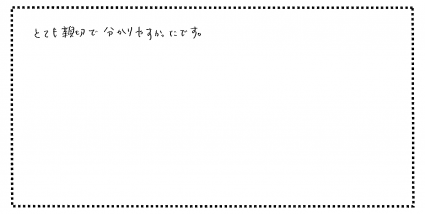 okyakusama28062402