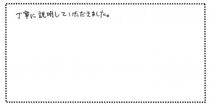 okyakusama280701