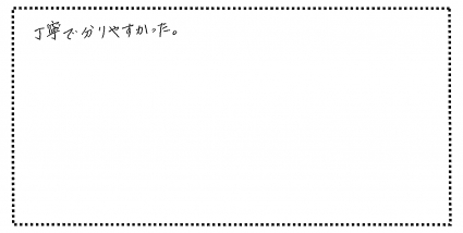 okyakusama280702