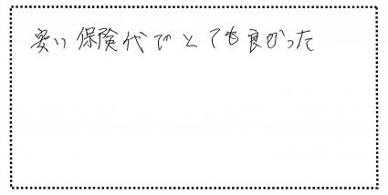 okyakusama280926