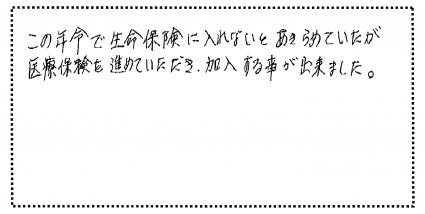 okyakusama280927