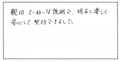 okyakusama280930