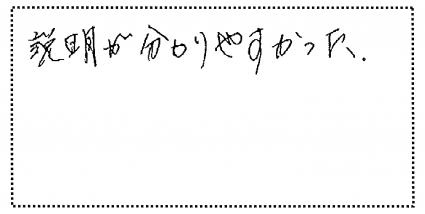 okyakusama300727