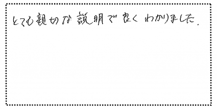 okyakusama301004
