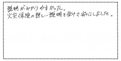 okyakusama301121