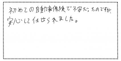 okyakusama301125