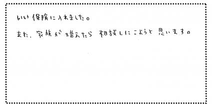 okyakusama301219