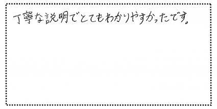 okyakusama30225