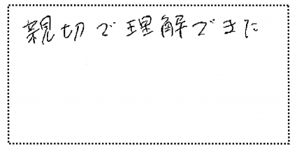 okyakusama310204