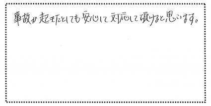 okyakusama310304