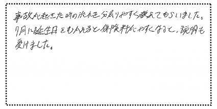 okyakusama310316