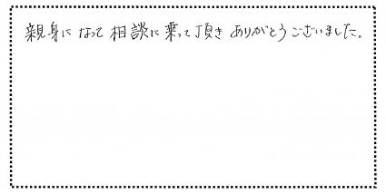 okyakusama310406