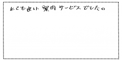 okyakusama310411