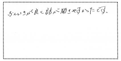 okyakusama310417