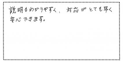 okyakusama010507