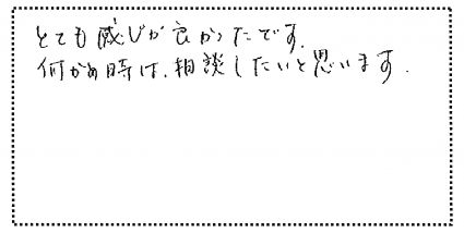 okyakusama010515