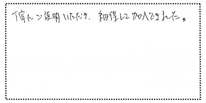 okyakusama310425