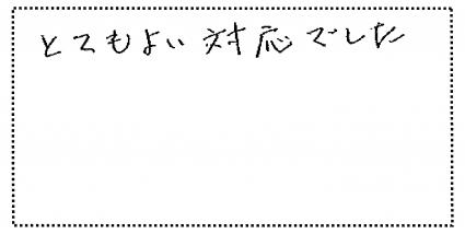 okyakusama010614