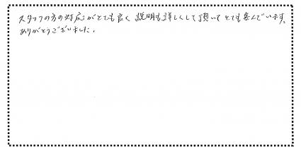 okyakusama010617