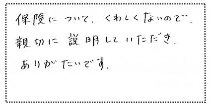 okyakusama010619