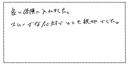 okyakusama010621