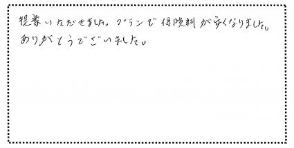 okyakusama010624