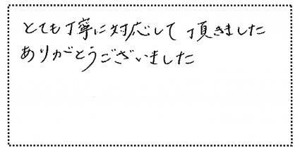 okyakusama01070501