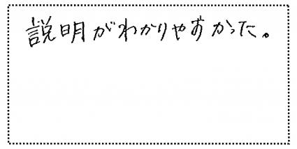 okyakusama010822 (1)
