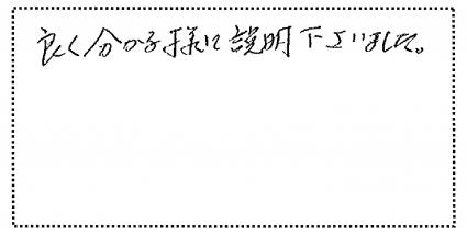 okyakusama010910