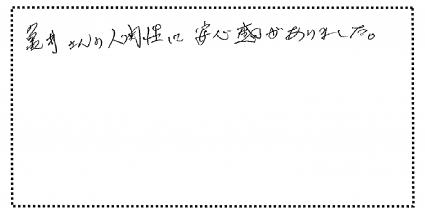 okyakusama010918