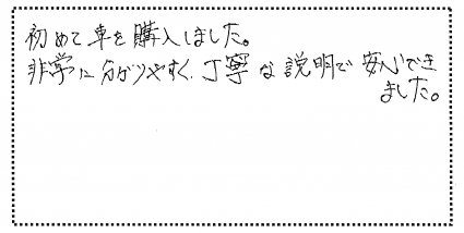 okyakusama010929