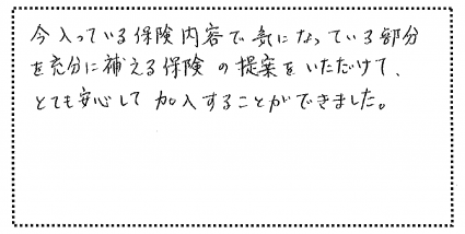 okyakusama010924