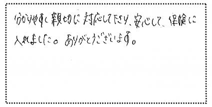 okyakusama011001