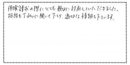 okyakusama011021