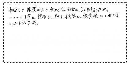 okyakusama020416