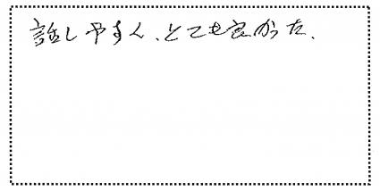 okyakusama020427