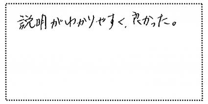 okyakusama020429