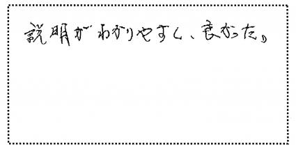 okyakusama02052801