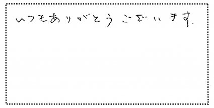 okyakusama02052802