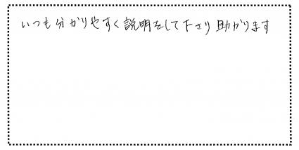 okyakusama02052803