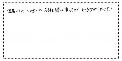 okyakusama020531
