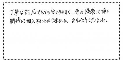 okyakusama02061205