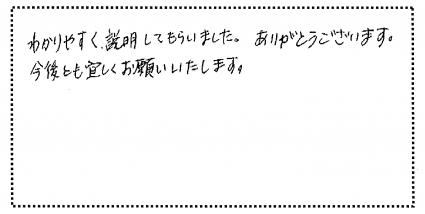 okyakusama020615