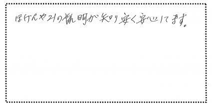 okyakusama020616