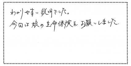 okyakusama020617