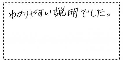 okyakusama020629