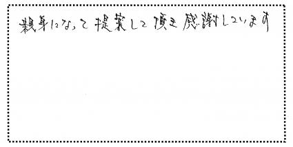 okyakusama02070801